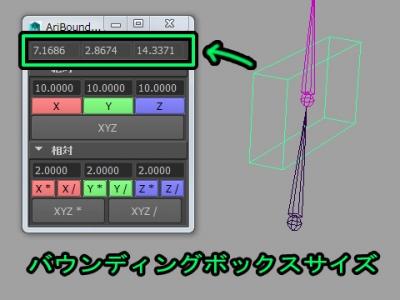AriBoundingBoxScaling02.jpg