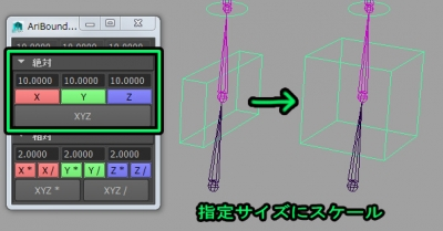 AriBoundingBoxScaling03.jpg