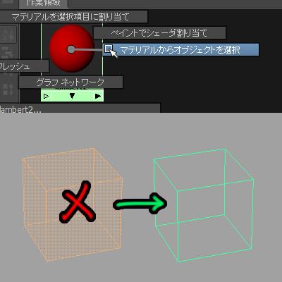 AriCombineExtract01.jpg