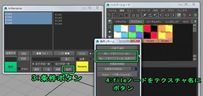 AriRenamer46.jpg