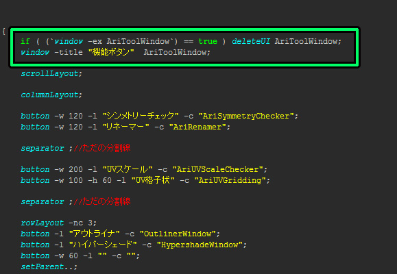 MelWindowExp02.jpg