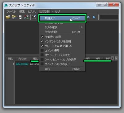 MelWindowExp08.jpg