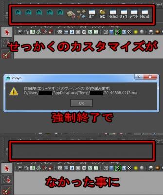 prefSave01.jpg