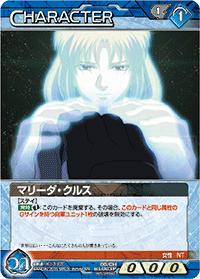 00_CH_BL003P_blue.png