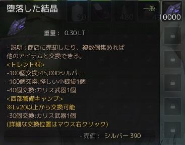 2015-09-05_141759201[-3846_99_-2297]