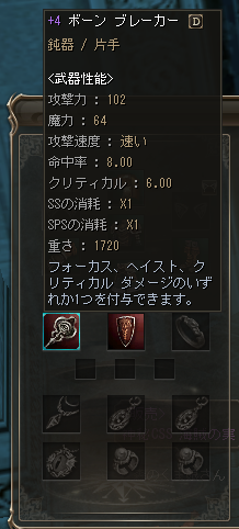 20150920233949ace.png