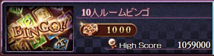 150907びんご