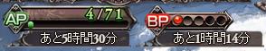 150914APBP