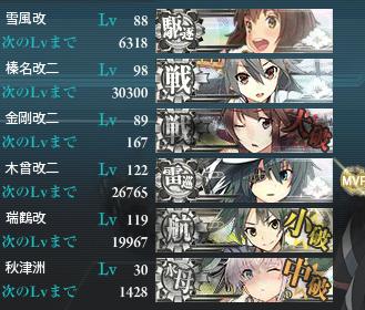 150824E-5編成