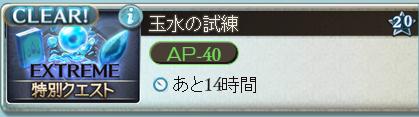 150927玉水
