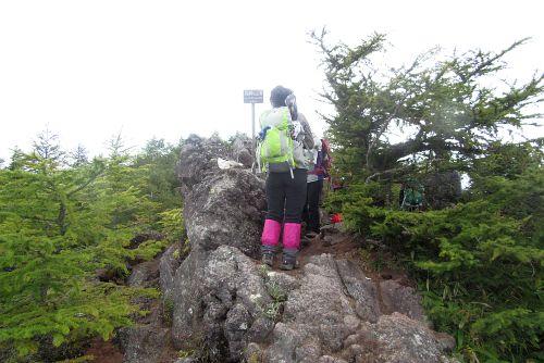 高峯山にて