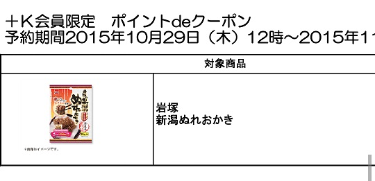 151022-1.jpg