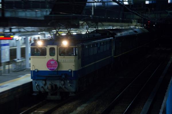 IMGP4870-1.jpg
