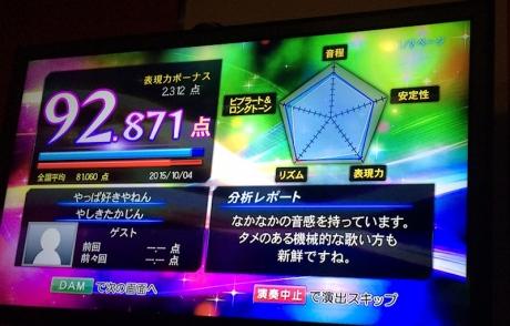 saiten_waizu1_92871.jpg