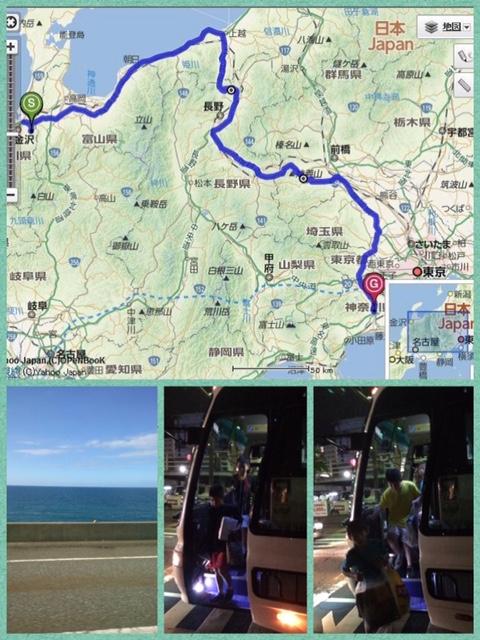 石川遠征201505
