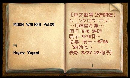 wkkgov150901_16.jpg