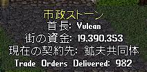 wkkgov150901_Vulcan.jpg