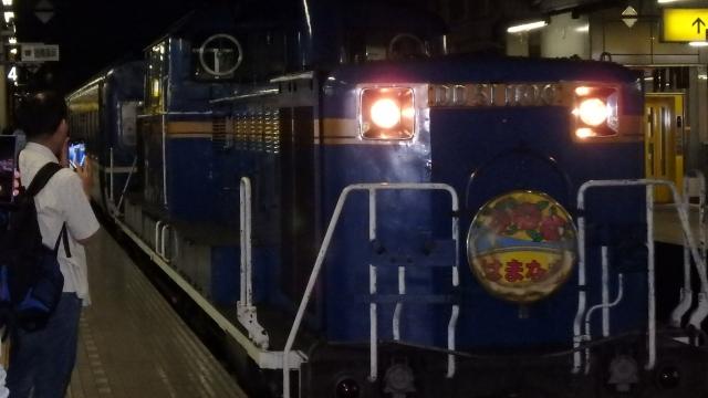 急行「はまなす」機関車