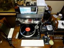レコードのCD化