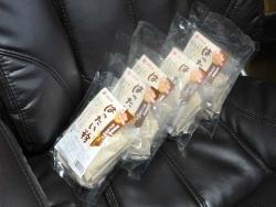 はったい粉の砂糖入り128g(32g~4小袋)