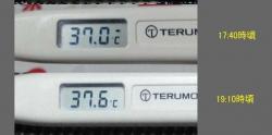 熱20150928