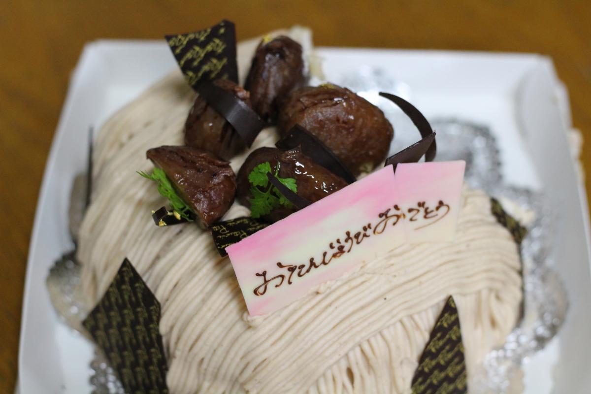食べかけケーキ