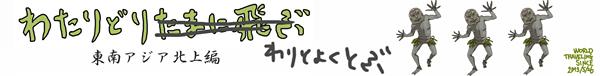 watatobu02-09-3.jpg
