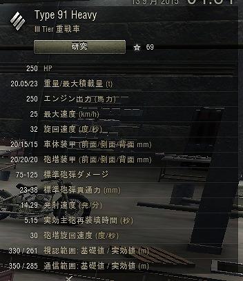 screenshot3521544343.jpg