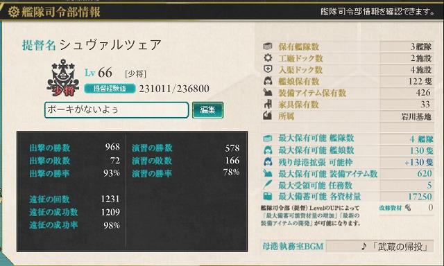 screenshot755485747.jpg