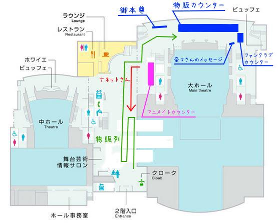 びわ湖ホール01
