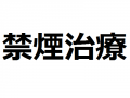 201501006002.png