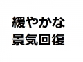 201501011003.png