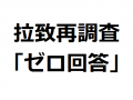 20150923008.png