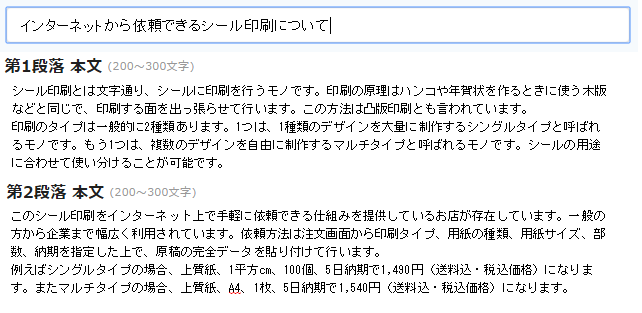20151012.png
