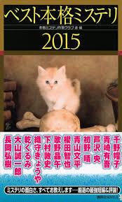 yjimage_20150910203237f97.jpg