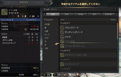 生産武器01