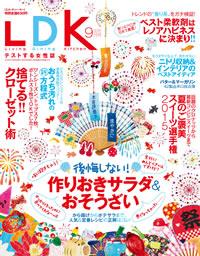 ldk1509[1]