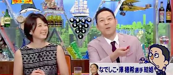ワイドナショー画像 東野幸治 澤選手の結婚について熱く語るウーマンラッシュアワー村本大輔に「古市さんとピーコさんが笑ってんねん」 2015年8月16日