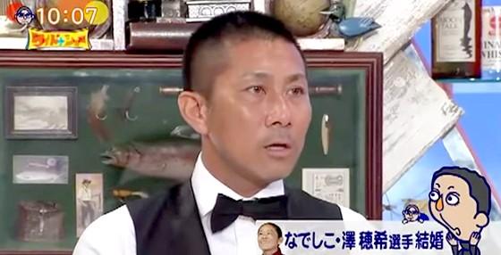 ワイドナショー画像 前園真聖「澤選手はタイプじゃない」の連呼に松本人志「何回言うねん」 2015年8月16日