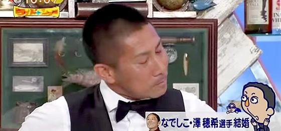 ワイドナショー画像 前園真聖「澤選手はタイプじゃない」と何度も言わされる流れに首を傾げる 2015年8月16日