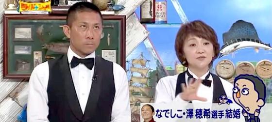 ワイドナショー画像 長谷川まさ子 なでしこ澤選手の入籍相手の胸キュンエピソードを紹介 2015年8月16日
