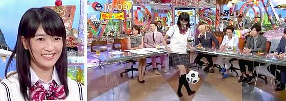 ワイドナショー画像 ワイドナ現役高校生の真嶋優が得意なリフティングをスタジオで披露 2015年8月16日