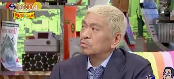 ワイドナショー画像 前松本人志 前園真聖の気の利かない返しにダメ出し 2015年8月23日
