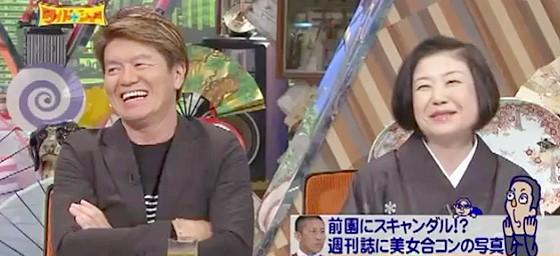 ワイドナショー画像 ヒロミ&山口恵以子 前園真聖のVIP合コン疑惑に笑う 2015年8月23日