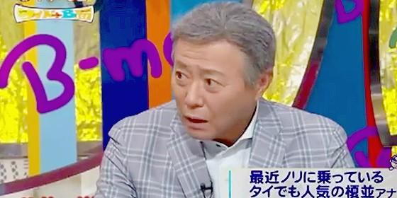 ワイドナショー画像 小倉智昭「大事に育ててきたはずの榎並大二郎アナってこんなにバカだっけ?」 2015年8月23日