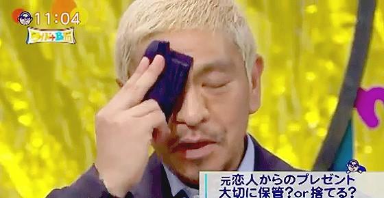 ワイドナショー画像 松本人志 元カノの動画を消してないことがバレて「ちょっと汗拭く時間もらえますか」 2015年8月23日
