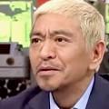 ワイドナショー画像 松本人志 佐野研二郎デザインの五輪エンブレムはパクリだ 2015年8月23日