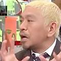 ワイドナショー画像 松本人志「知り合いでもないウサイン・ボルトにみんな騒ぎすぎ」 2015年8月30日