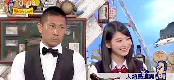 ワイドナショー画像 前園真聖と岡本夏美はウサイン・ボルトに微妙な反応 2015年8月30日