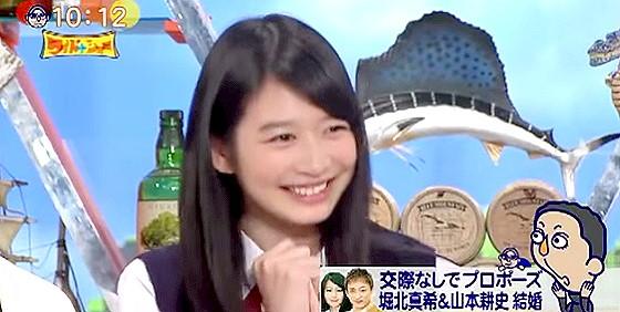 ワイドナショー画像 ワイドナ現役高校生・岡本夏美 「山本耕史さんのやり方は高校生の間ではざわついている」 2015年8月30日